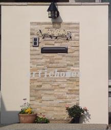 施工事例 門塀・アプローチ 自然石ナチュラルモダンのイメージ画像