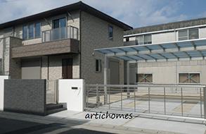タイルの門塀がアクセント!シンプルモダン外構|名古屋市西区
